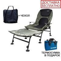 Кресло раскладушка карповое Grand SL-106 RA-2230 Ranger + Подарок