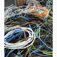 Покупаем кабель б/у