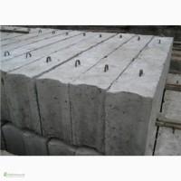 Продаем фундаментные блоки всех размеров в Киеве. Самые низкие цены