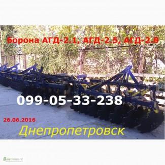 Борона агд 2.1-20(плуг навесной)