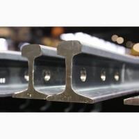 Продам Рельсы железнодорожные стальные от производителя