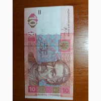 10 гривен 2005 года подпись Стельмах. Основной цвет - коричневый