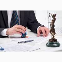 Помощь адвоката в кредитных спорах в Киеве