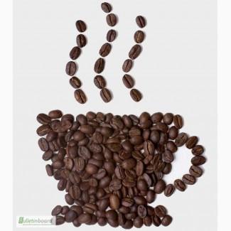Кофе EMILIA ( Колумбия)