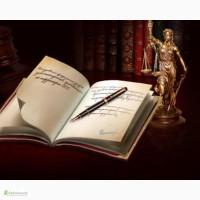 Підготовка документів для подачі в суд