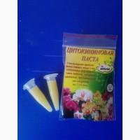 Цитокининовая паста 1, 5мл