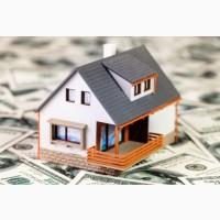Кредит наличными под залог недвижимости