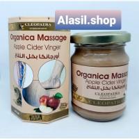 Organica крем с яблочным уксусом от варикоза Cleopatra