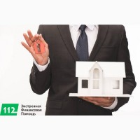 Срочный выкуп недвижимости за 1 день в Киеве. Выкупим квартиру с выплатой до 90%