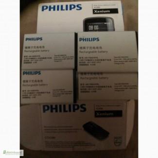 Батарея PHILIPS AB1400BWML AB1600DWMT AB1630DWMT AB1700AWML, AB2000FWML, AB2900AWMC AB3100