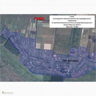Продам 2 земельных участка в с. Литвиновка. Цена 10000 $/уч