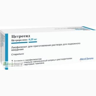 Продам Цетротид лиоф.д/приг.р-ра п/к 0, 25мг 1, Мерк Сероно