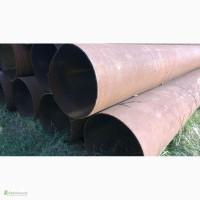 Трубы бу 720х8-11мм; 1020х9-11мм