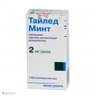 Продам Тайлед минт аэрозоль 2 мг (Великобритания)