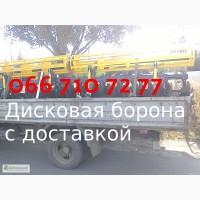 АГД-2, 8 Дискатор -борона -лущильник Агрореммаш тракторная борона МТЗ-100/102