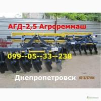 Техника Агрегат АГД-2, 5 Агрореммаш / борона АГД тип Дисковая АГД-2, 1 /ПРОДАЖА/ ДНЕПР