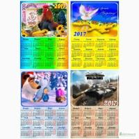 Календарь на магните 2017 год
