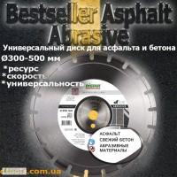 Диск алмазный Distar Asphalt Bestseller Abrasive