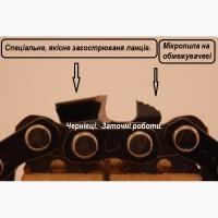 Заточка цепей пильных. Загострювання ланців пильних