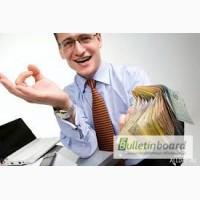 Кредит! Реальная помощь в получении кредита