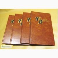 Проспер Мериме. Собрание сочинений в 4-х томах (комплект)