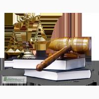 Адвокат, юрист в Киеве по наследству, стоимость услуг адвоката