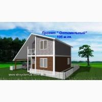 Каркасный сип дом от производителя Харьков