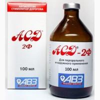 АСД-2 фракция (АВЗ) 100мл. Ареал Медика.Росия