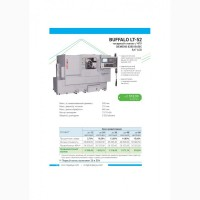 Токарный станок BUFFALO LT-52 с ЧПУ Siemens 828D Basic 8, 4 LCD