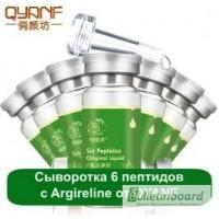 Сыворотка 6 пептидов от QYANF