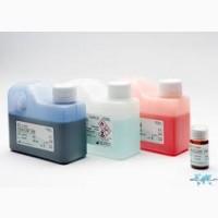 Лейкодиф 200. Набор для быстрого окрашивания мазков крови