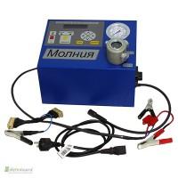 Прибор для проверки свечей под давлением Молния К 220В