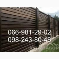 Профнастил коричневый матовый РАЛ 8017, Профлист матовый коричневый, Киев