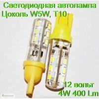 Светодиодная автолампа Led, W5W, T10, 4W, 400 Lm, 12V 24х3014 smd Led