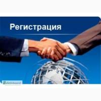 Открыть ЧП, ООО, Днепр и область (недорого) Ликвидация