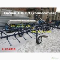 Борона-СЦЕПКА СЗБ-8М(ЗУБОВАЯ) Многофункциональная Новинка 2017 ГОДА