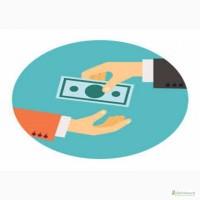 Кредити! Професійна допомога в отриманні