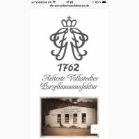Продам Фарфор Большая фруктовница Aelteste Volkstedter Porzellanfabrik 1894-1940, Днеп