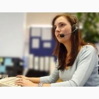 Требуется сотрудник на прием входящих звонков