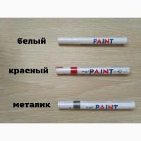 Маркер для шин Белый, Красный, Серебро