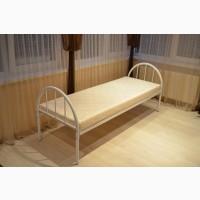 Металлические кровати, односпальные кровати, двухъярусные кровати бюджетные