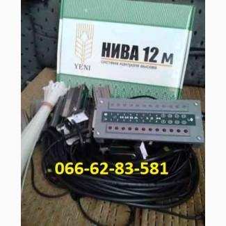 Продам Систему контроля высева нива 12 м