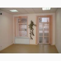 Аренда в Одессе офис рядом Дерибасовская, горсад, 175 м, 5 кабинетов
