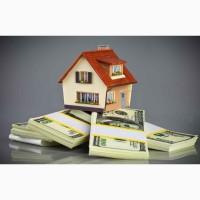Займ денежный под залог недвижимости