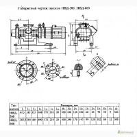 Продам. Насос вакуумный двухроторный НВД-200, НВД-600