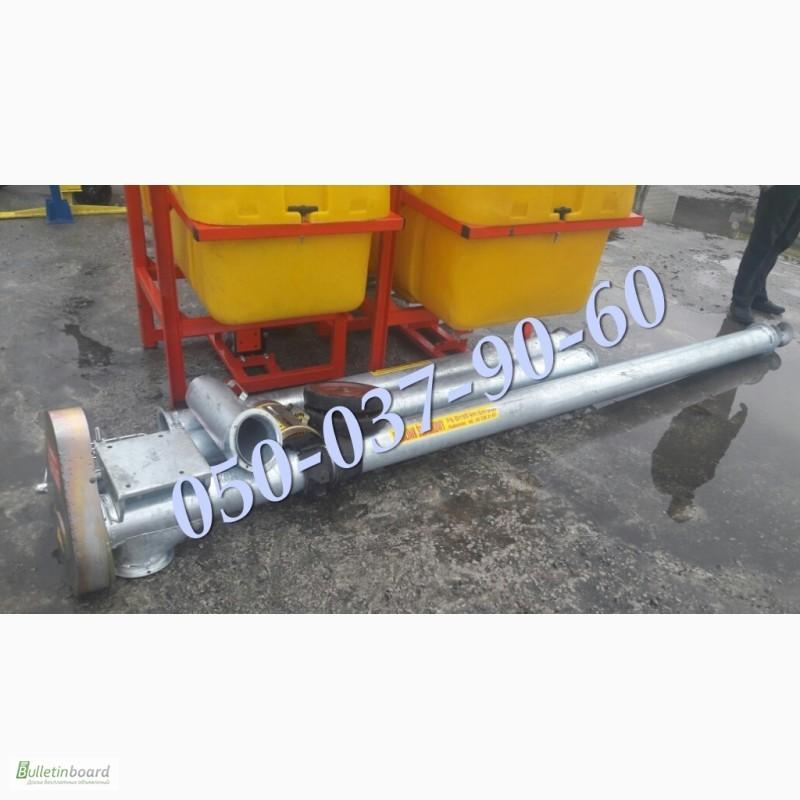 Ленточный транспортер 25 м транспортер тпк