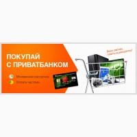 Купить бытовую технику в Харькове