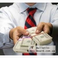 Профессиональная помощь в получении кредита или частного займа