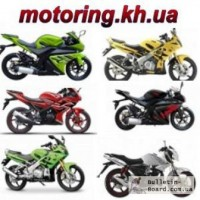 Продажа новых мотоциклов Viper, VENOM, SPIKE, Zongshen