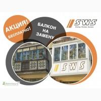 Достоинства раздвижных окон SWS
